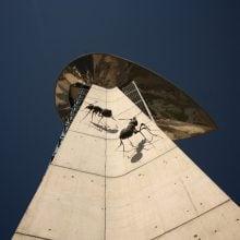 Turnul de observație, Muzeul de științe, Granada, Spania