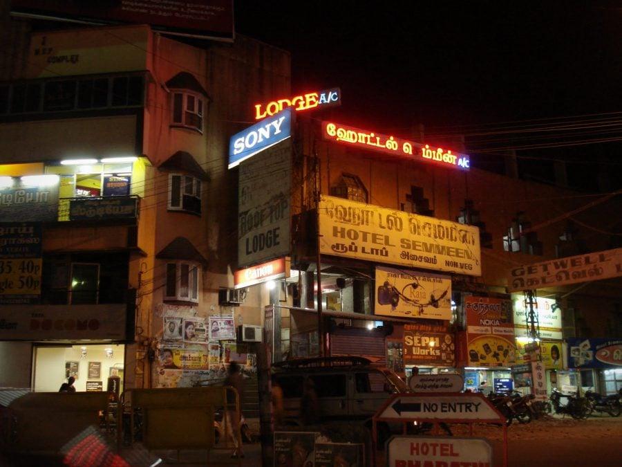 Rooftop Lodges, hotel indian din Tirunelveli, Tamil Nadu, India