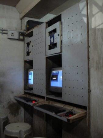 Sală de internet, Trichy, India