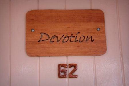 Camera noastră (62 - Devotion) la Ashram Park Guest House, Pondicherry (Puducherry), Tamil Nadu, India