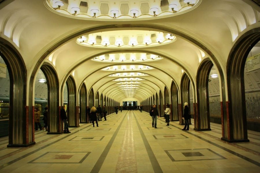 Arcade în stația de metrou Mayakovskaya, Moscova