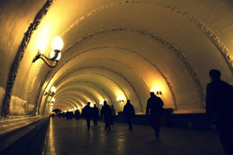 Pasaj - metroul din Moscova