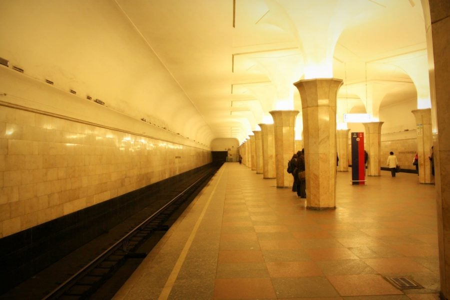 Stația Kropotkinskaya în Metroul din Moscova