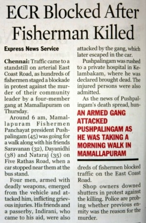 Crima în Mamallapuram (Murder in Mamallapuram, fisherman killed), Tamil Nadu, India