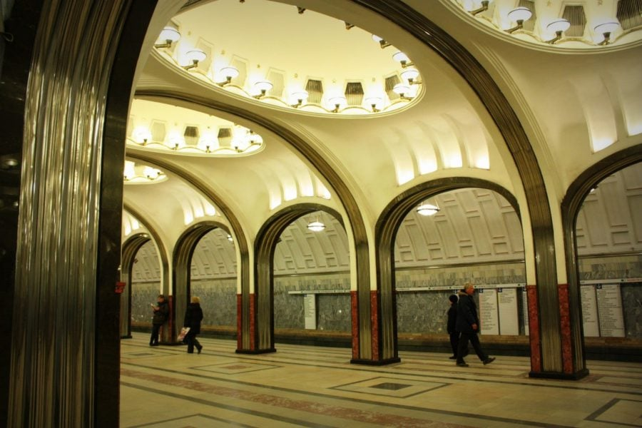 Arcade argintii metrou Mayakovskaya, Moscova