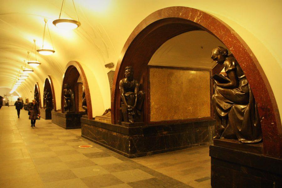 Arcade în Ploschad Revolutsii, metrou Moscova