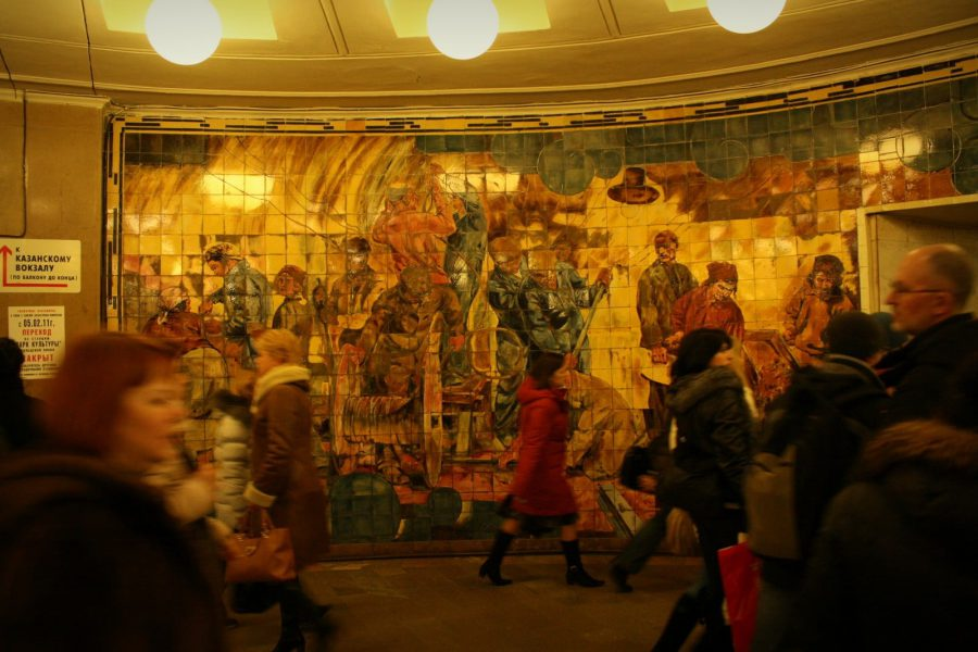 Mozaic în stația Komsomolskaya, Moscova