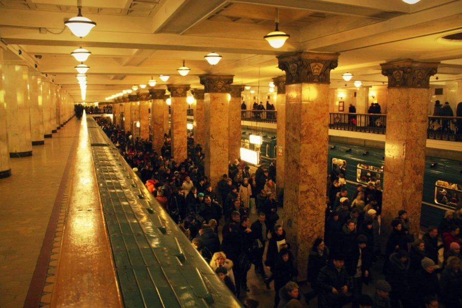 Stația Komsomolskaya, metroul din Moscova