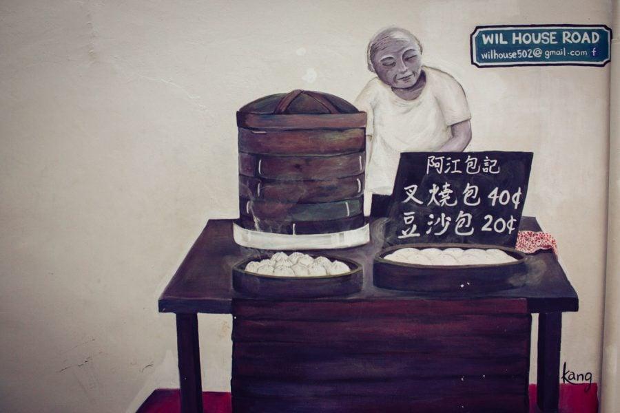 Penang Street Art - Brutar chinez