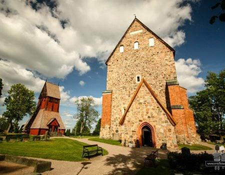Uppsala nouă și veche
