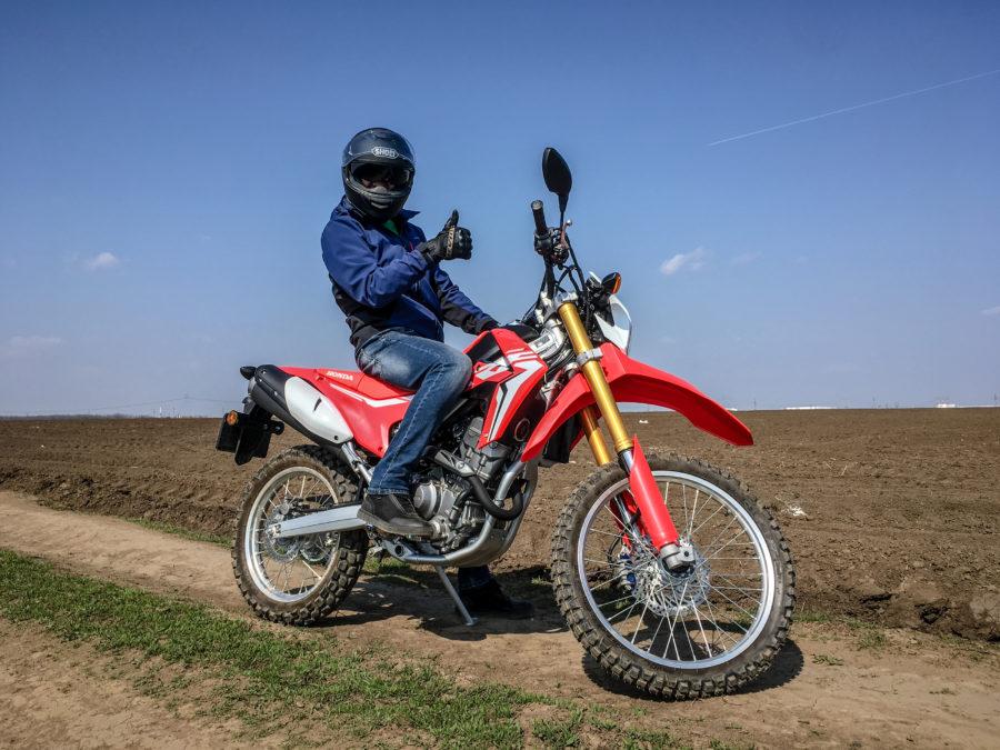 My new Honda CRF250L on a dirt road